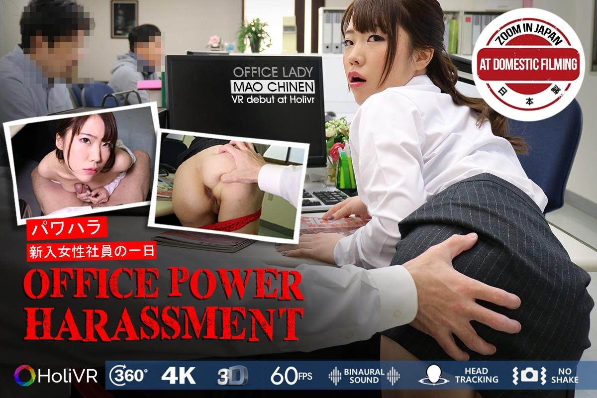 Office Power Harassment VR Porn